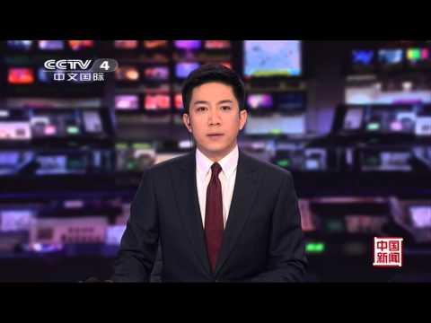 China News Intro / Opener / Logo 2015 (1) China News