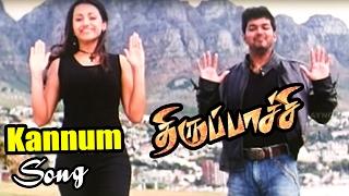 Thirupachi   Tamil Movie Video Songs   Kannum Kannumthan Video Song   Vijay Dance   Vijay Song   VJ