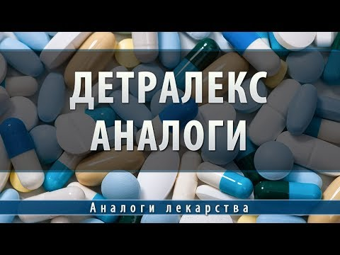 Инъекции от простатита список препаратов