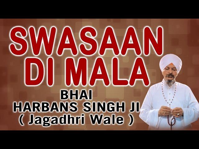Bhai-harbans-singh-ji