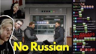 call of duty modern warfare 2 no russian reaction - TH-Clip