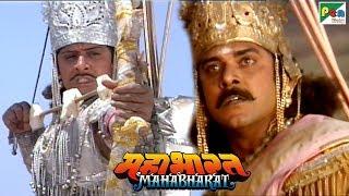 कैसे हुई कर्ण की मृत्यु? | महाभारत (Mahabharat) | B R Chopra | Pen Bhakti - Download this Video in MP3, M4A, WEBM, MP4, 3GP