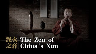 Man devotes his life to the xun, China's oldest musical instrument
