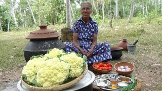 Cauliflower Masala Curry prepared in my Village by Grandma   Village Life