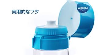 Многоразовая бутылка BRITA fill&go Vita 600 мл.цвет лайм от компании Зеленый магазин Минск - видео 1