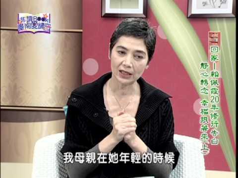 【宅閱讀記憶吐司】非讀Book臺南愛讀冊第71集