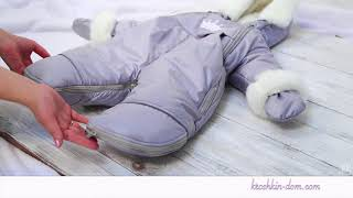 Зимний костюм трансформер для новорожденных
