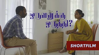 Video A Man for A Woman? |  Oruvanukku Oruththi? | LGBTQ+ | Best Short Film of 2019 | Tamil  (Eng Subs) MP3, 3GP, MP4, WEBM, AVI, FLV September 2019