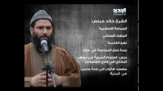 من هو الشيخ حبلص الذي دعا للانشقاق عن الجيش اللبناني
