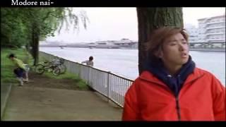Arashi - Michi Sub Español