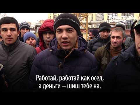 В Москве мигранты-метростроители вышли на забастовку