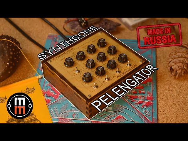 SynthCone Pelengator: дрон-синтезатор из Карелии (обзор и демо)