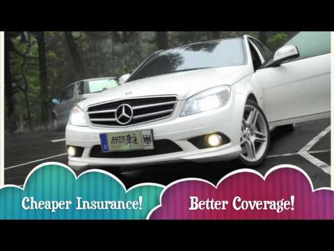 mp4 Car Insurance Quotes Arkansas, download Car Insurance Quotes Arkansas video klip Car Insurance Quotes Arkansas