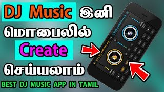 best dj mixer app for android in tamil - Thủ thuật máy tính