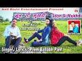 Joon Si Mukhdi Singer : Prem Ballabh Pant Director : Anil Bisht Act : Karan Rana, Shalini Sundriyal