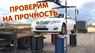 Тележка для инструментов 4 ящика Atlas TBA-031 от компании ООО «Дилер-НН» - оборудование и инструмент, отправка по России. - видео