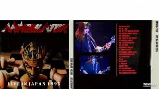 Annihilator 1995 Live In Japan - 08. Second To None