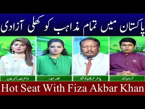 Hot Seat With Fiza Akbar Khan | 14 August 2018 | Kohenoor News
