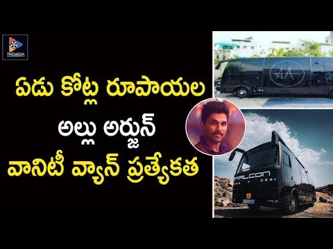 Allu Arjun Luxurious Vanity Van || Stylish Star Allu Arjun  FALCON || Telugu Full Screen