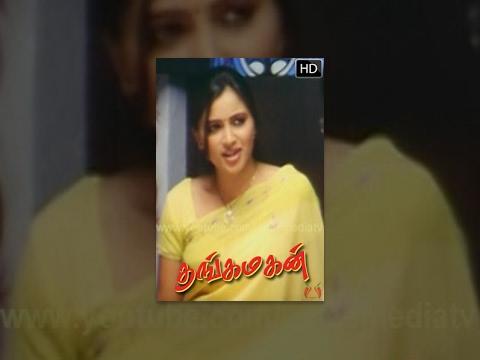 thangamagan movie watch online