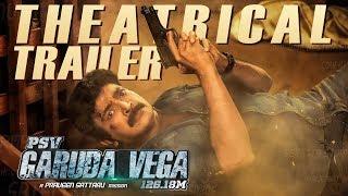 'Garuda Vega' theatrical trailer