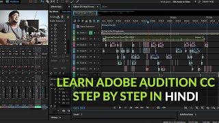 Adobe Audition Hindi Tutorial