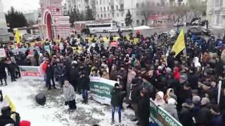 митинг пострадавших банков ТФБ и Интехбанка 18 03 2017 2
