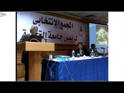 Prof Motwaly Abd El Aziz Ahmed Cairo University Presidential Elections