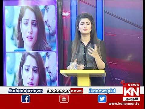 Watch & Win 09 December 2019 | Kohenoor News Pakistan