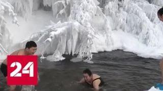 """""""И там живут люди"""": якутские морозы поражают иностранцев - Россия 24"""