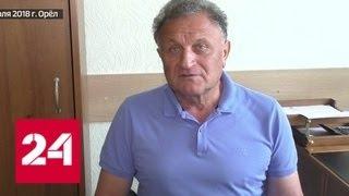 """Похитители """"хлебного короля"""" арестованы - Россия 24"""