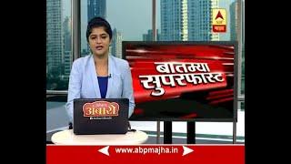 बातम्या सुपरफास्ट : महत्त्वाच्या घडामोडींचा आढावा