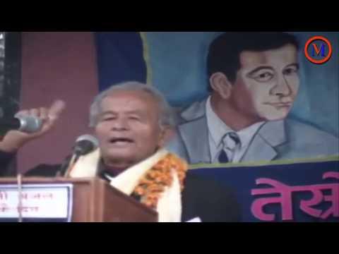 Gopal Gurung One of the Best Speech Ilam 2009.