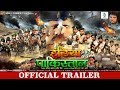 INDIA vs PAKISTAN   Official Trailer   Bhojpuri Movie  Kallu,Yash Mishra,Ritesh Pandey,Rakesh Mishra