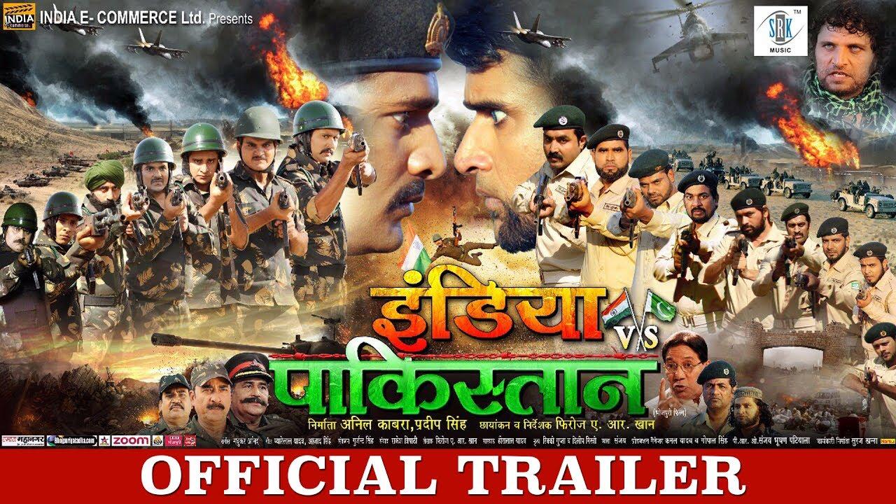 India vs Pakistan ( इंडिया vs पाकिस्तान ) - Official Trailer