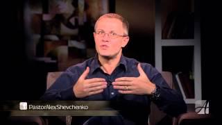 Встреча с Богом - это встреча с собой - отвечает Александр Шевченко