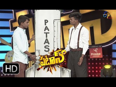 Patas | Bindas Brother's Performance  | 14th March 2018 | ETV Plus
