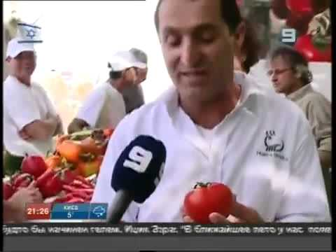 AGRO ARAVA Сельскохозяйственная выставка в пустыне Израиля mp4