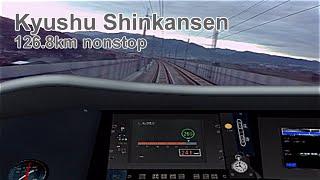 TrainSimulator九州新幹線新八代~鹿児島中央ノンストップ-KyushuShinkansenOnboard