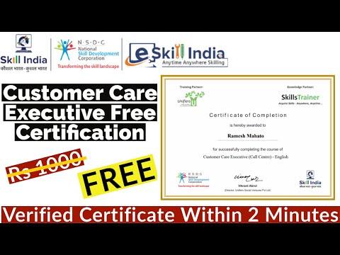 E-SKILL India Free Courses | Customer Care Executive Free ...