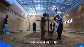 北海道福島町土俵の作り方