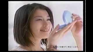 1999年頃のCM夏川結衣ソフィーナホワイトニングクリアEX美白