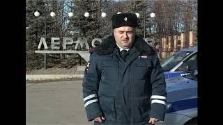 За неделю на дорогах Ставрополья оштрафовали 1500 пешеходов