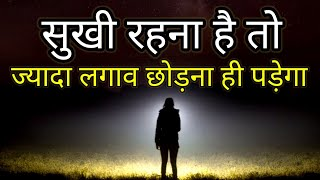Heart touching thoughts   Best Motivational speech   inspirational quotes   New Life