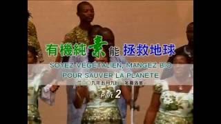 Gambar cover 869-2 Be Organic Vegan to Save the Planet, Multi-subtitles