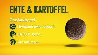 Josera (Йозера) Ente & Kartoffel - Беззерновой корм  для взрослых собак (утка, картофель)