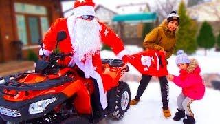 Дети нашли подарки и игрушки ЧТО придумал Дед Мороз Челлендж ОБЫЧНОЕ против НАСТОЯЩЕГО