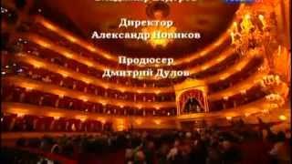 «Сербский танец» РУСИ ПЛЕШУ СРПСКЕ ИГРЕ 2012- премьера