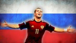 Все 28 голов Кержакова за Сборную России | Alexander Kerzhakov All 28 Goals For Russia