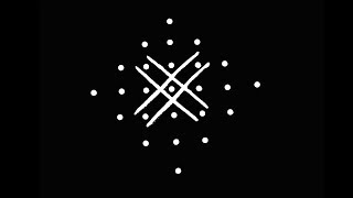 Simple Rangoli Design with 7X1 Dots | Muggulu Designs | Kolam Designs | Rangoli Designs | Kolam